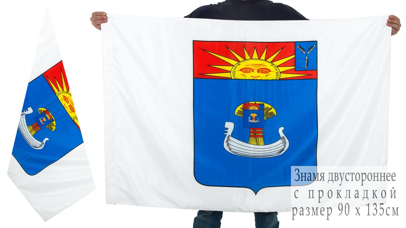 Двухсторонний флаг с гербом Балаково