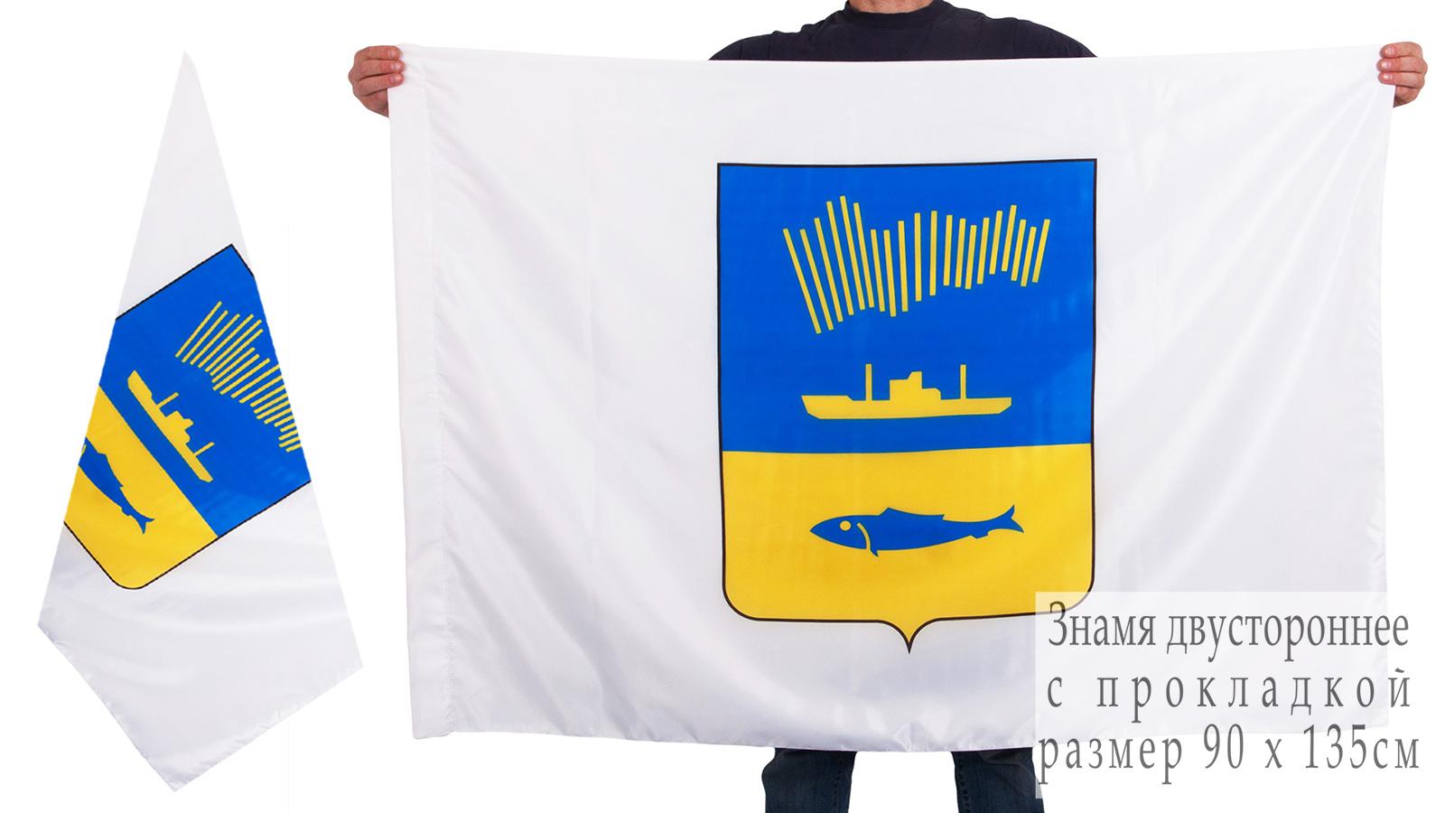 Двухсторонний флаг с гербом Мурманска