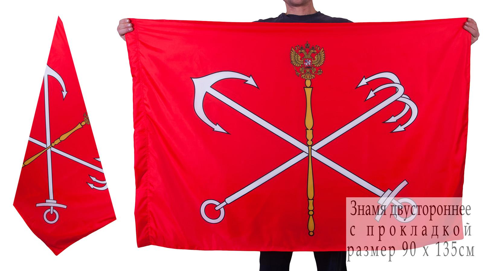 Двухсторонний флаг Санкт-Петербурга