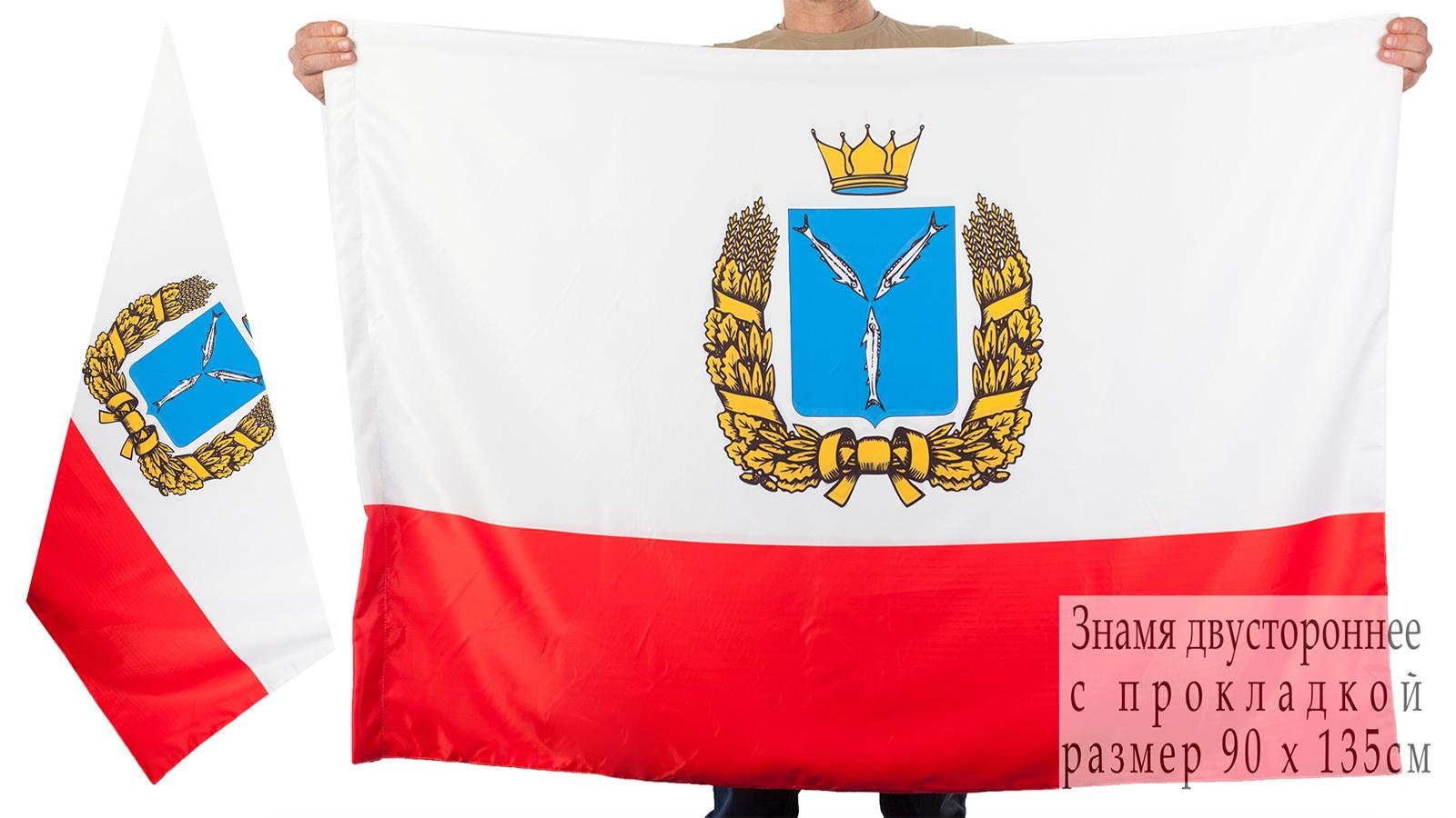 Двухсторонний флаг Саратовской области