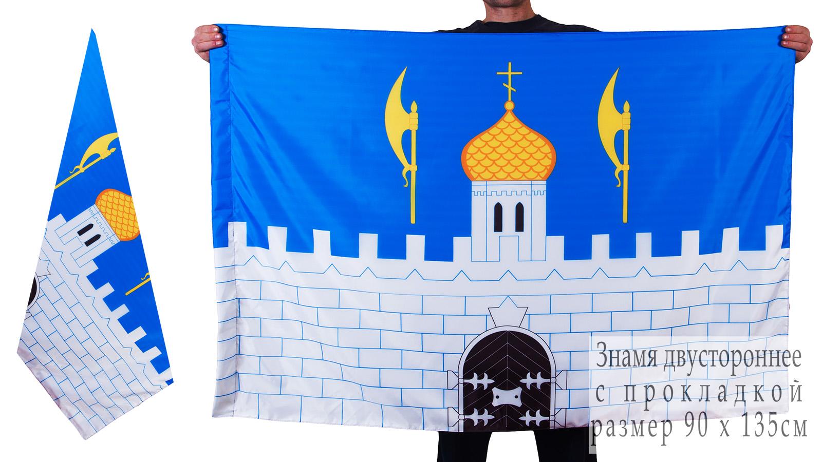 Двухсторонний флаг Сергиева Посада