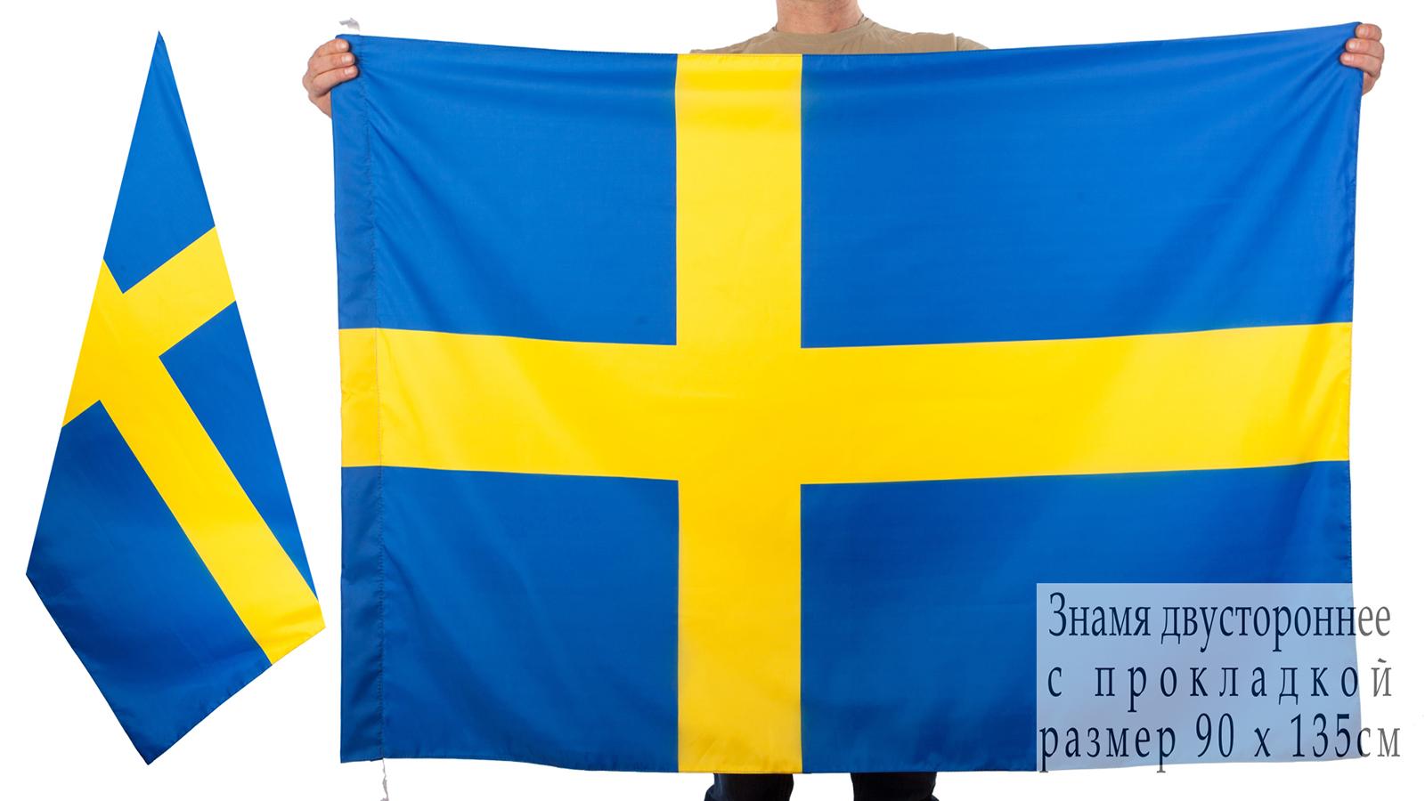 Двухсторонний флаг Швеции