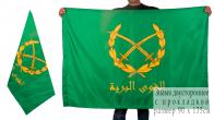 Флаг Сирийской Армии