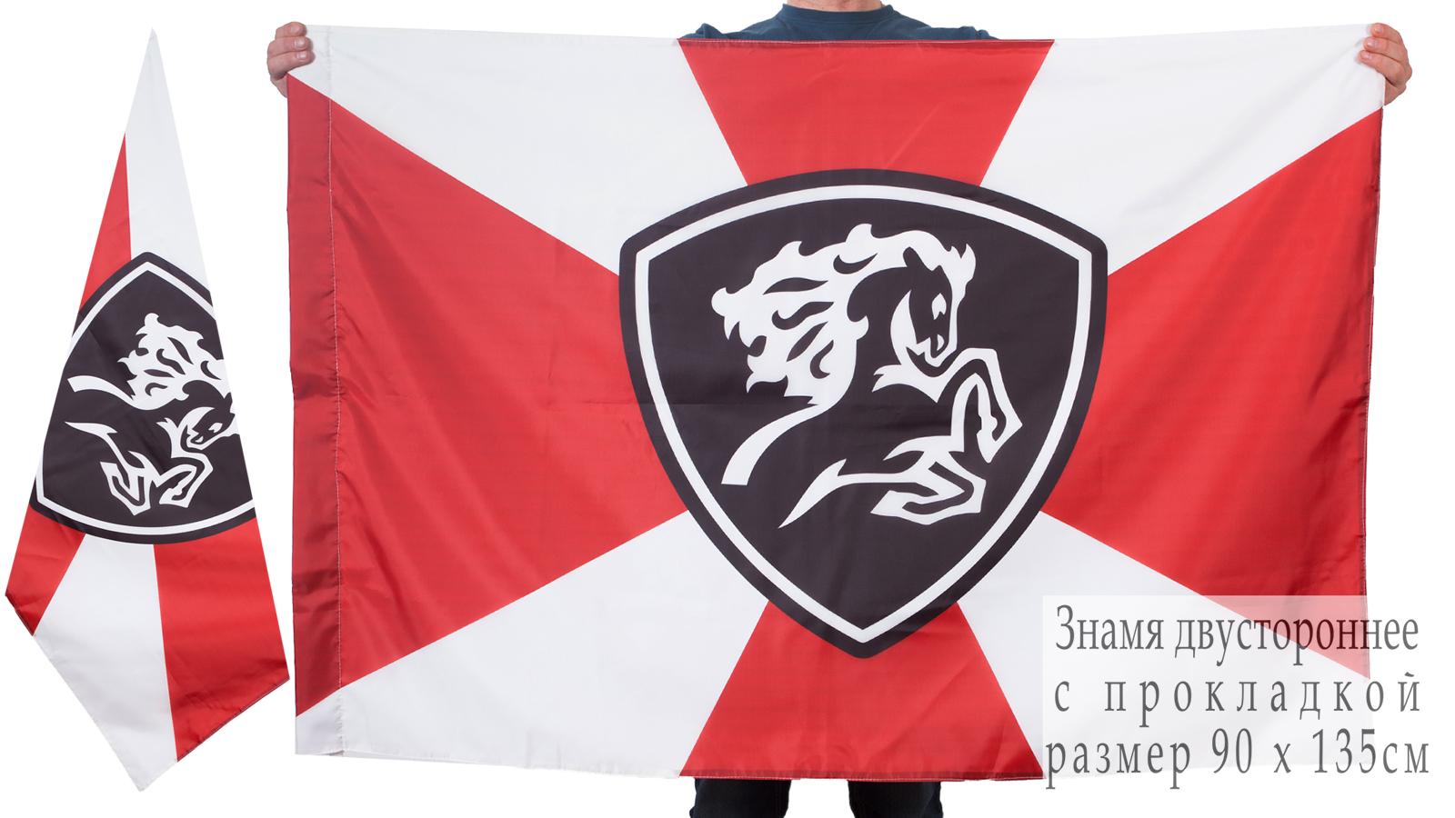 Двухсторонний флаг СКРК ВВ