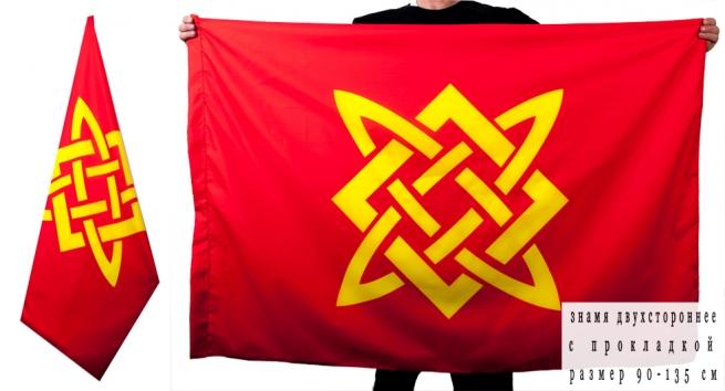Двухсторонний флаг «Славянское солнце»