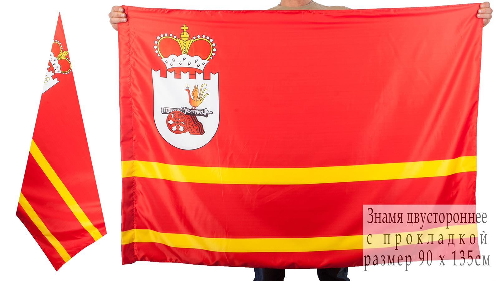 Двухсторонний флаг Смоленской области