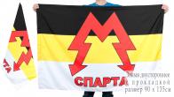 "Флаг ""Спарта"""