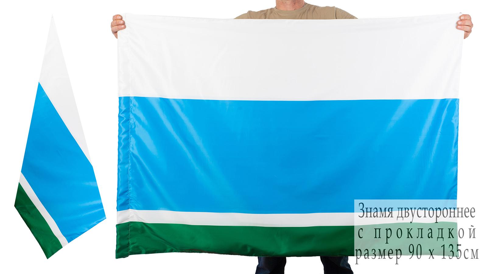 Двухсторонний флаг Свердловской области