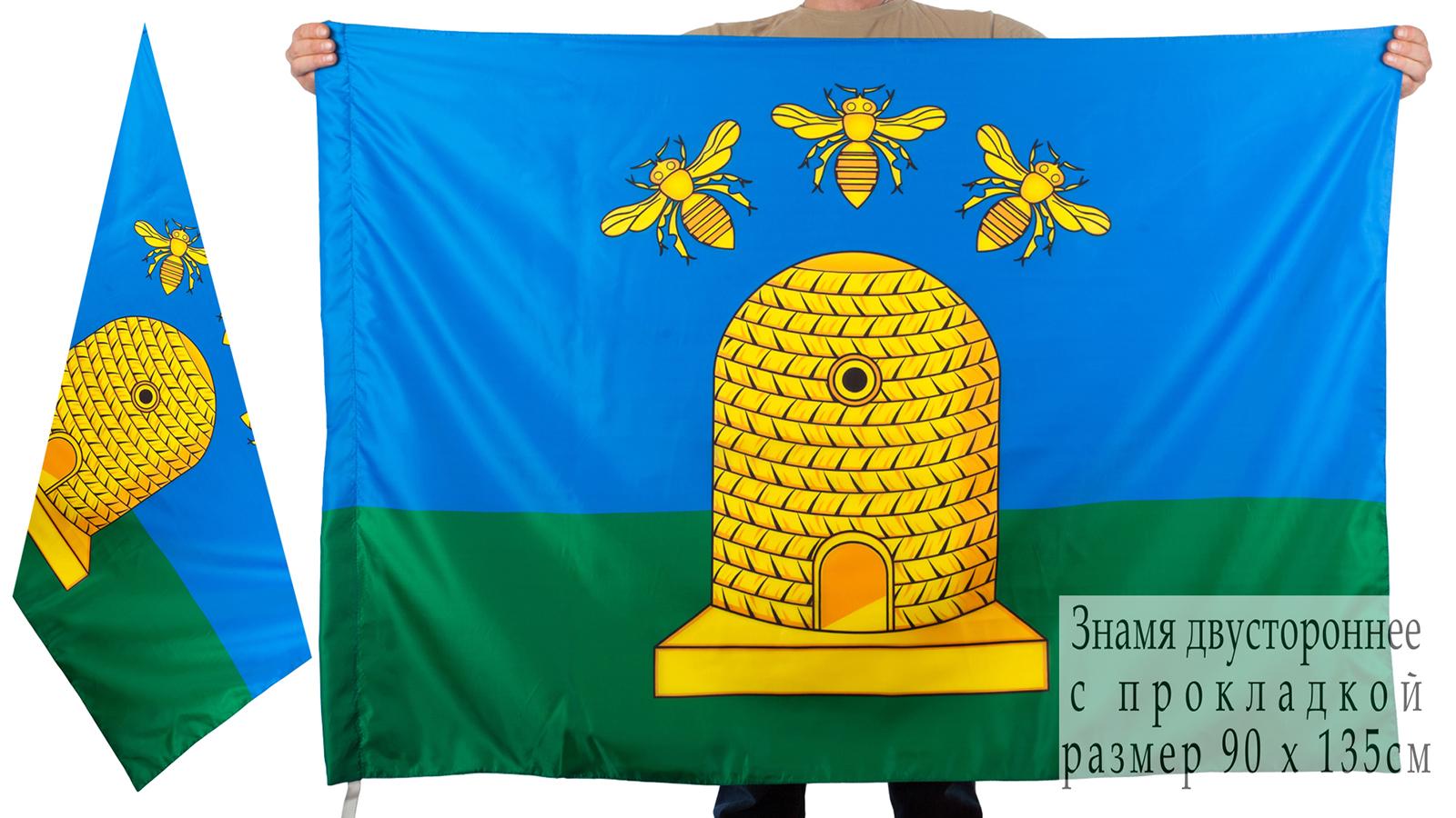Двухсторонний флаг Тамбова
