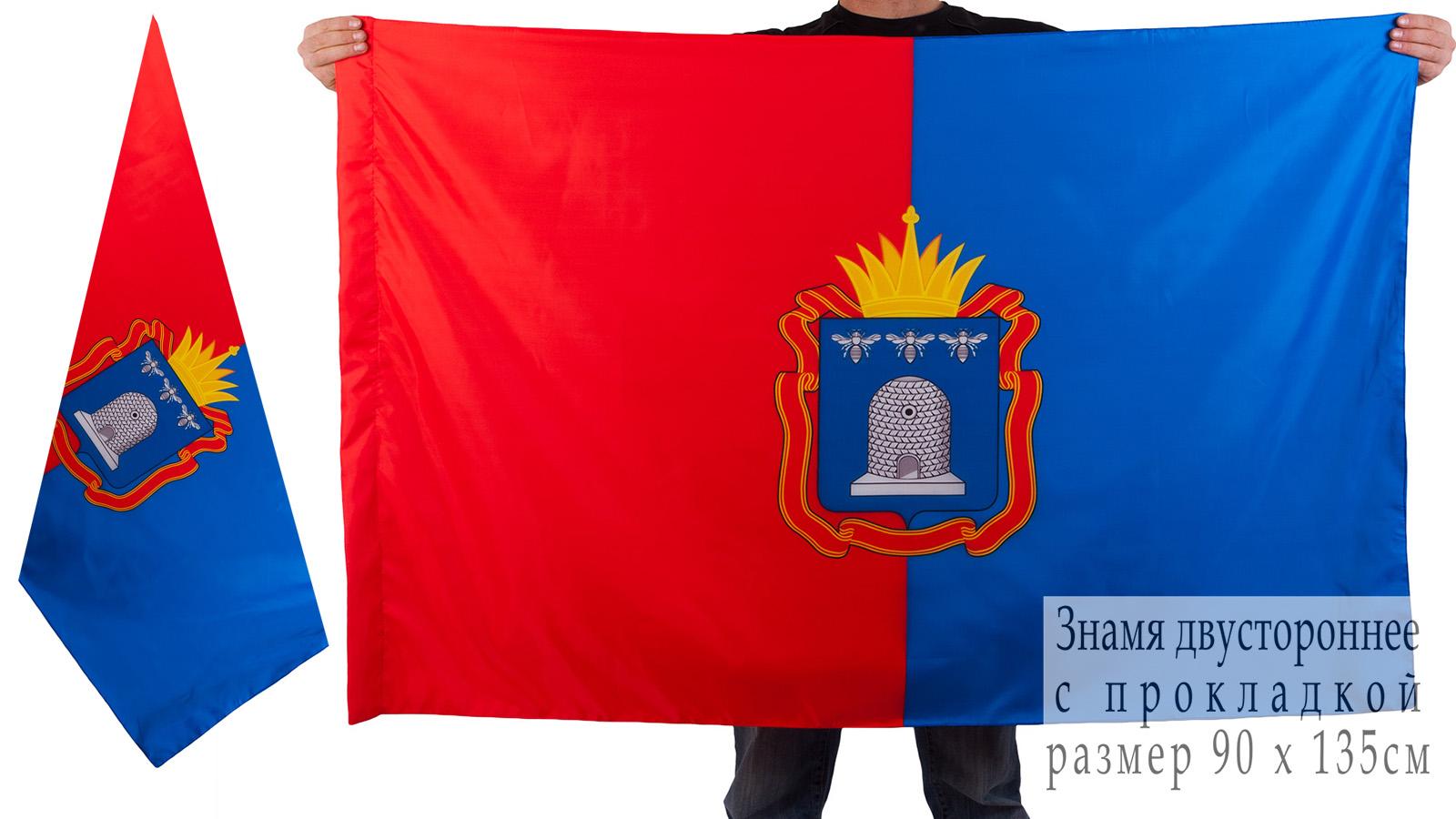 Двухсторонний флаг Тамбовской области