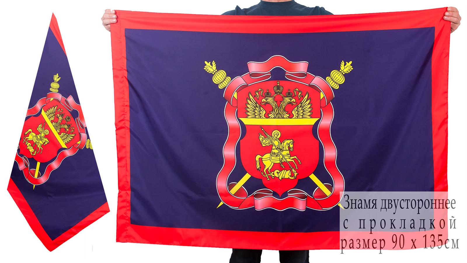 Двухсторонний флаг Центрального Казачьего войска