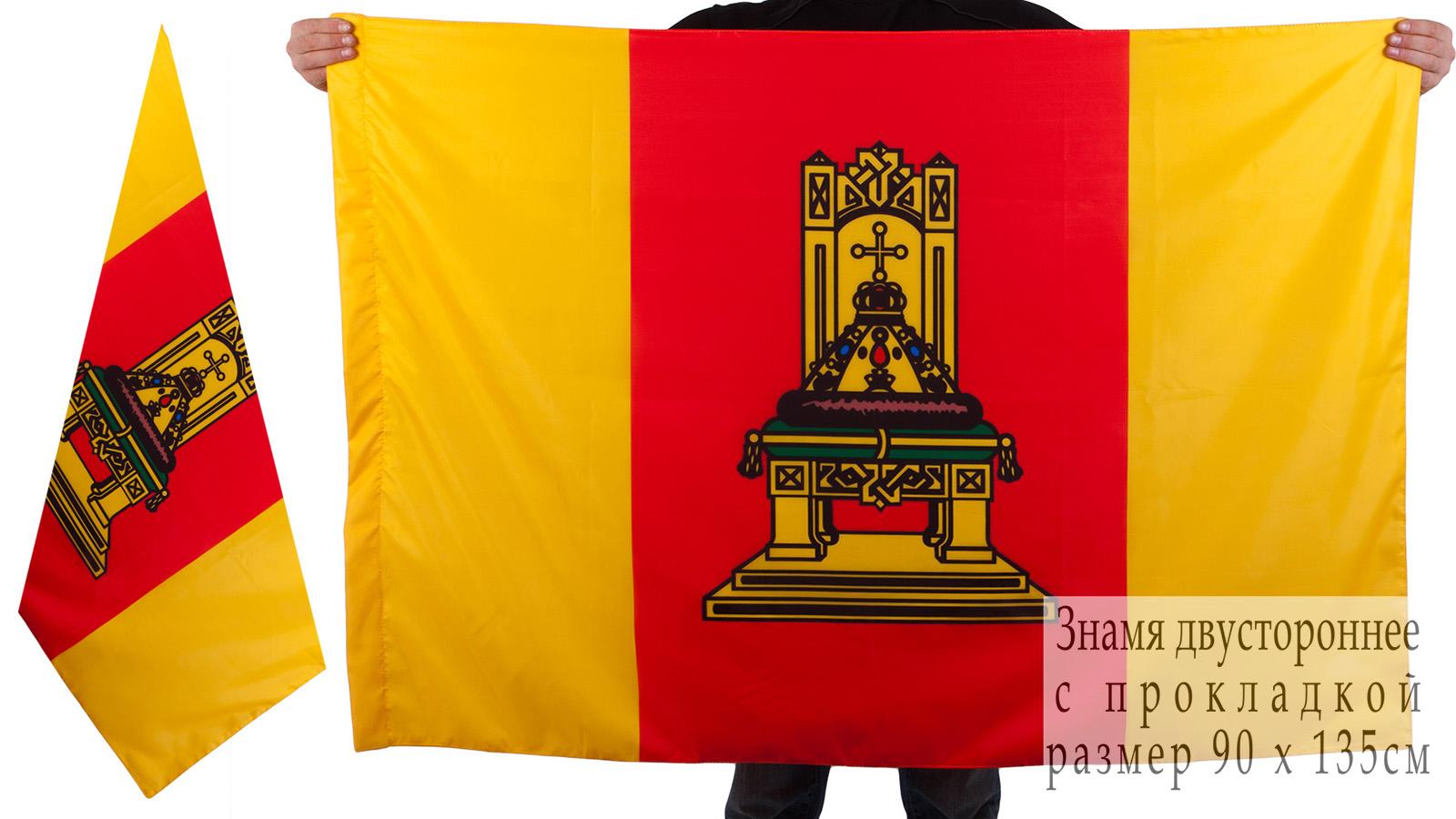Двухсторонний флаг Тверской области