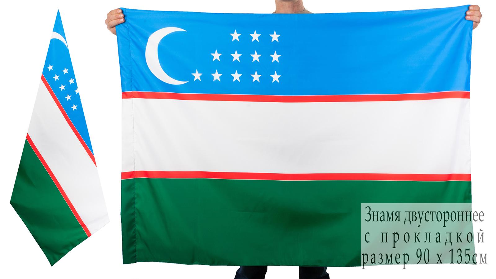 Двухсторонний флаг Узбекистана