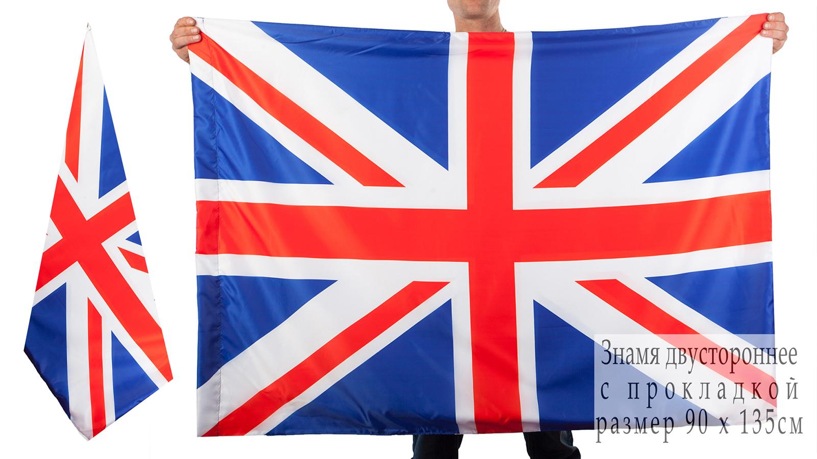Двухсторонний флаг Великобритании