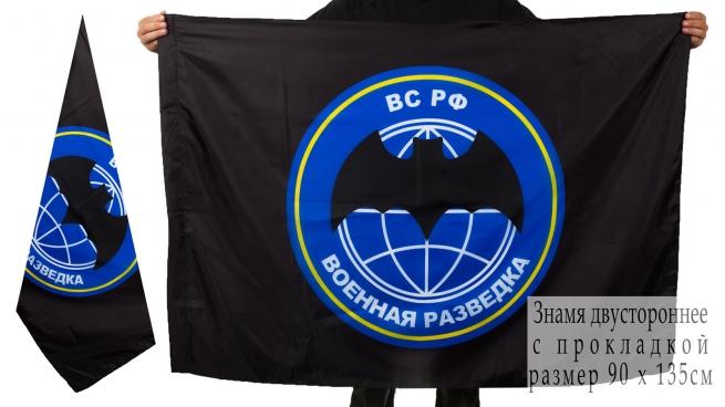 Двухсторонний флаг Войсковой разведки