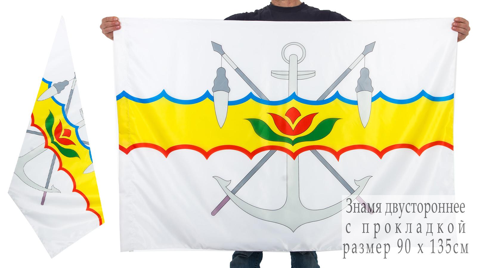 Двухсторонний флаг Волгодонска