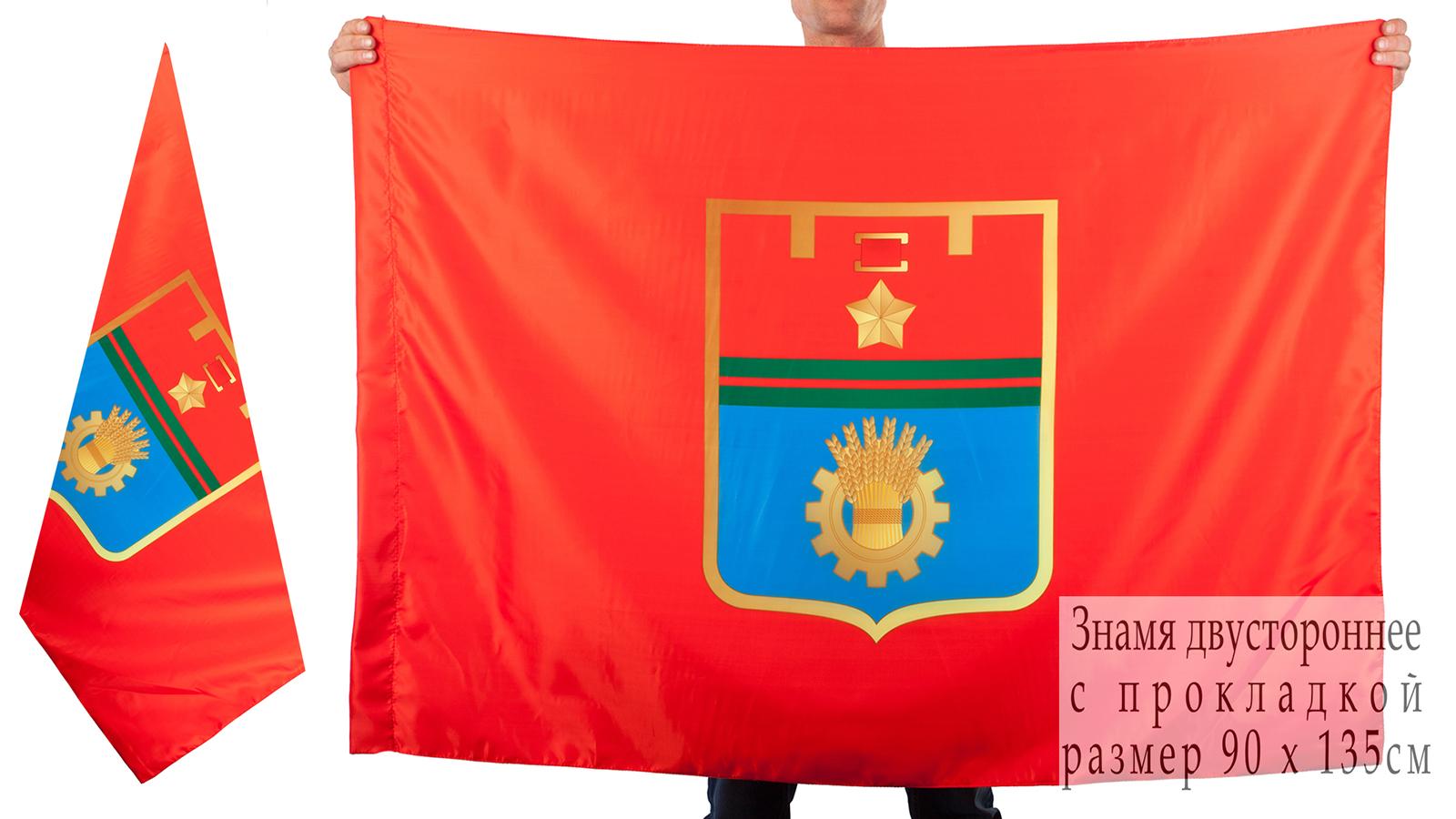 Двухсторонний флаг Волгограда