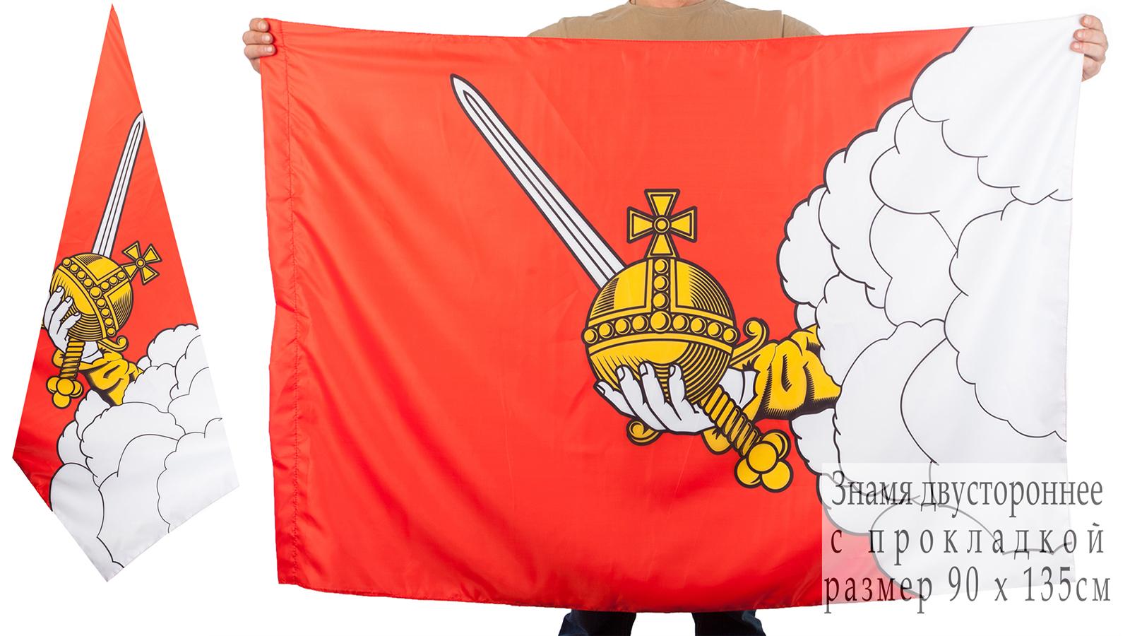 Двухсторонний флаг Вологды