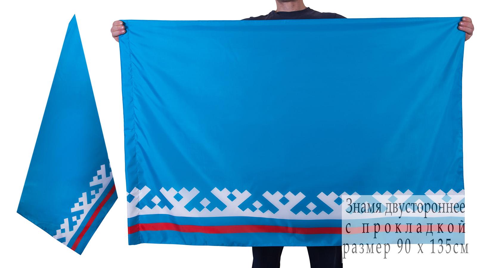 Двухсторонний флаг Ямало-Ненецкого АО