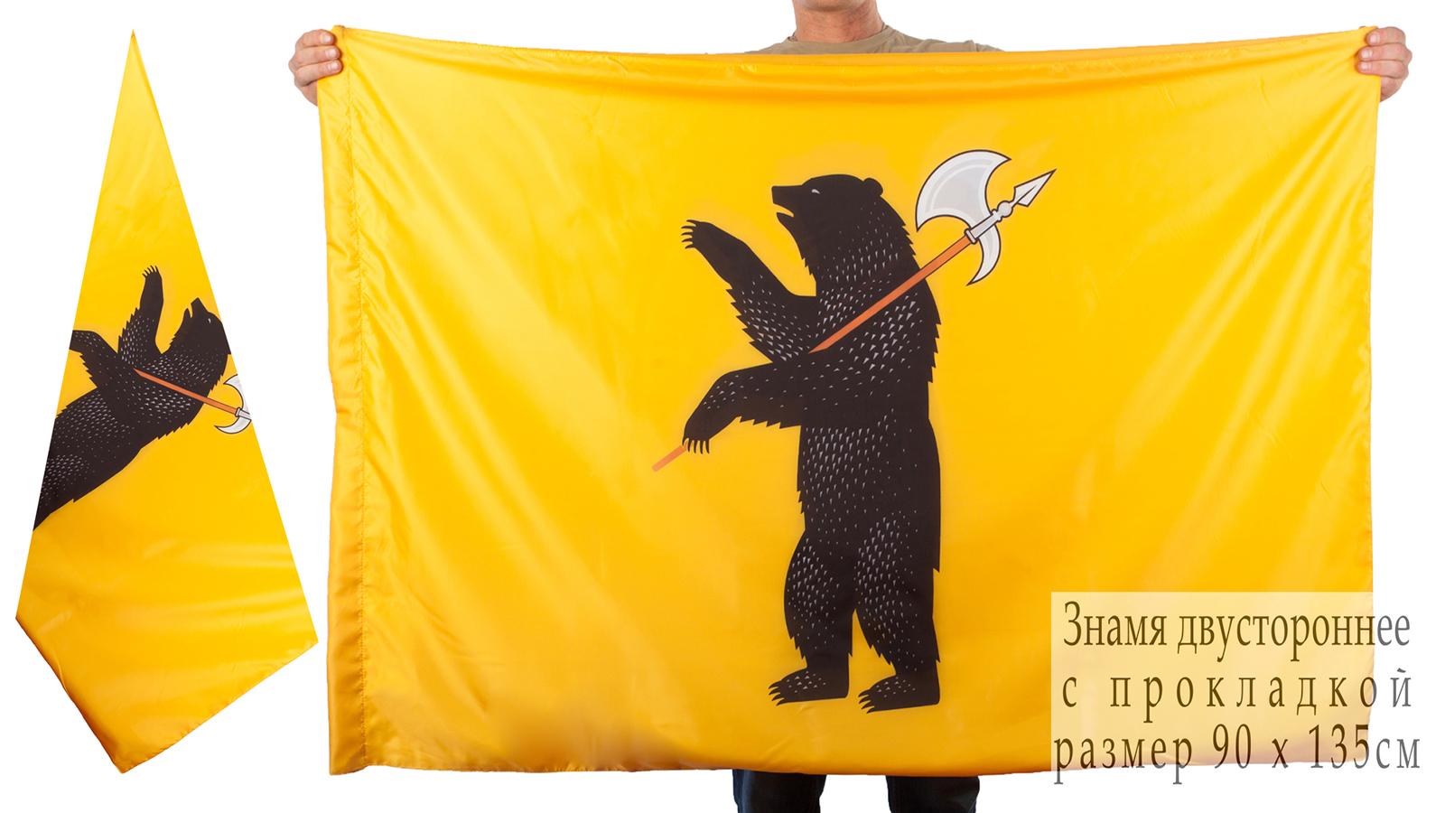 Двухсторонний флаг Ярославской области