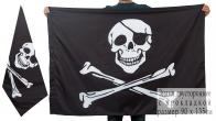 Пиратский флаг «С повязкой»