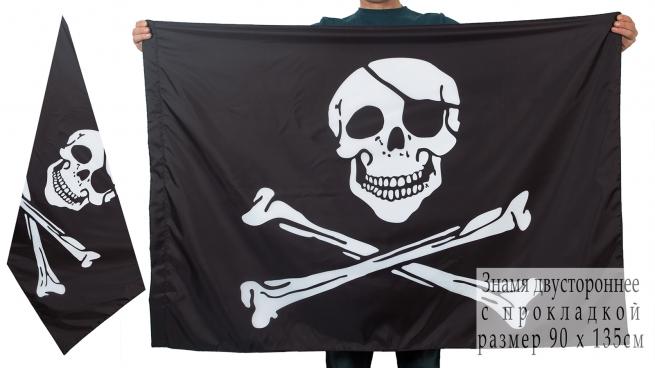 Двухсторонний пиратский флаг «С повязкой»
