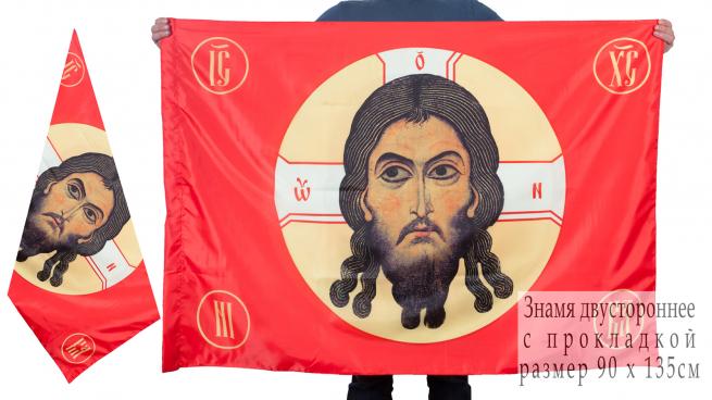 Двусторонний флаг «Русская Хоругвь»
