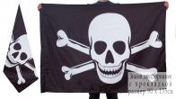 Двусторонний пиратский флаг «С костями»