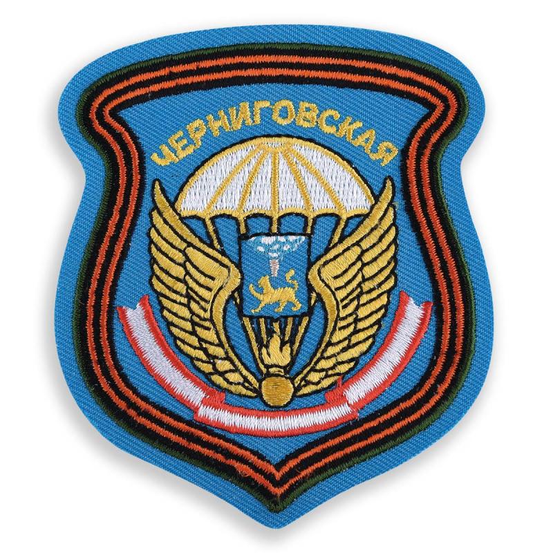 Эмблема-нашивка «76 Черниговская дивизия ВДВ» в качестве сувенира десантнику