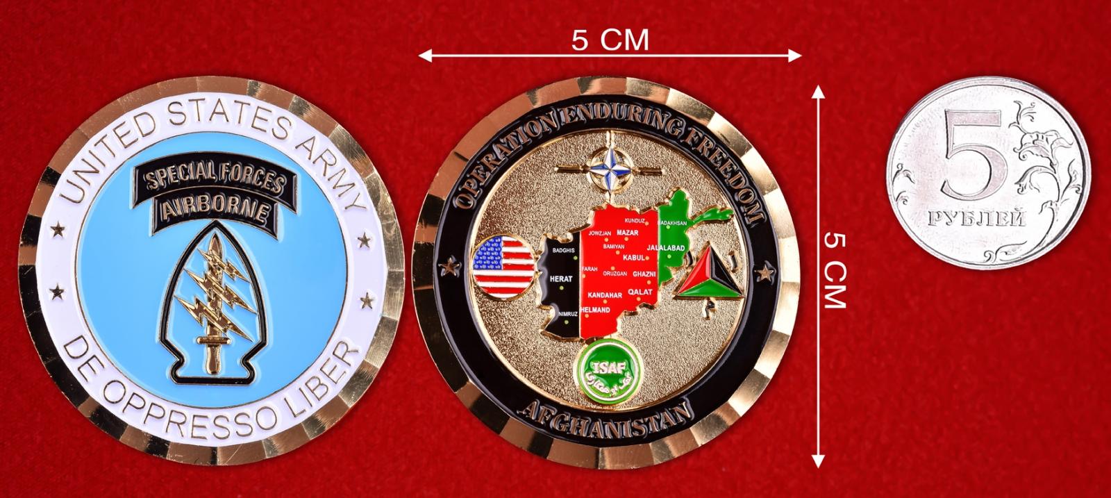 """Эмблема спецназа США """"За службу в Афганистане"""""""