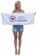 """Фирменное полотенце """"Dakara"""" - купить по низкой цене"""