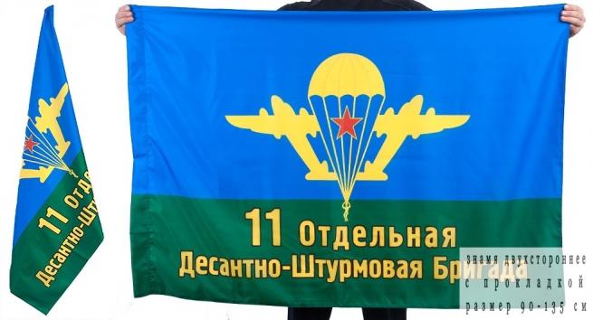 Двухсторонний флаг «11 Отдельная десантно-штурмовая бригада ВДВ»