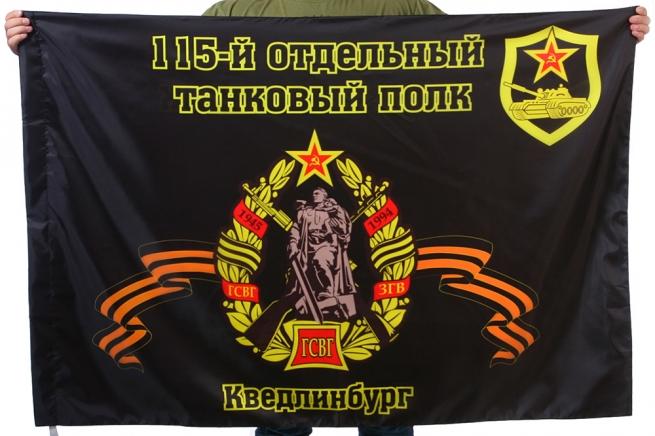 """Флаг """"115-й отдельный танковый полк. Кведлинбург"""""""