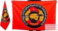 Флаг «12 отряд Спецназа ВВ Урал»