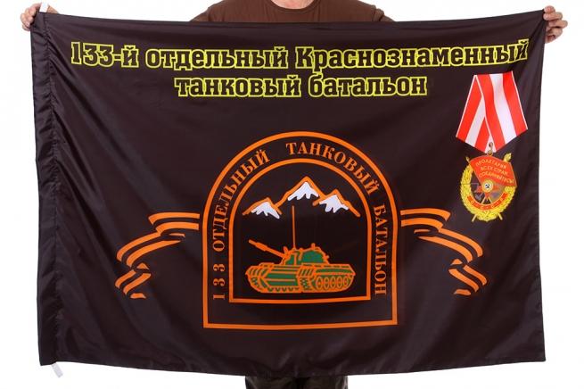 """Флаг """"133-й отдельный Краснознаменный танковый батальон"""""""