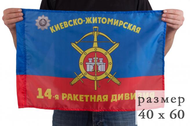 Флаг 14-ой дивизии РВСН