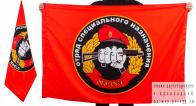 Флаг «23 отряд Спецназа ВВ Оберег»