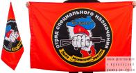Флаг «27 отряд Спецназа ВВ Кузбасс»