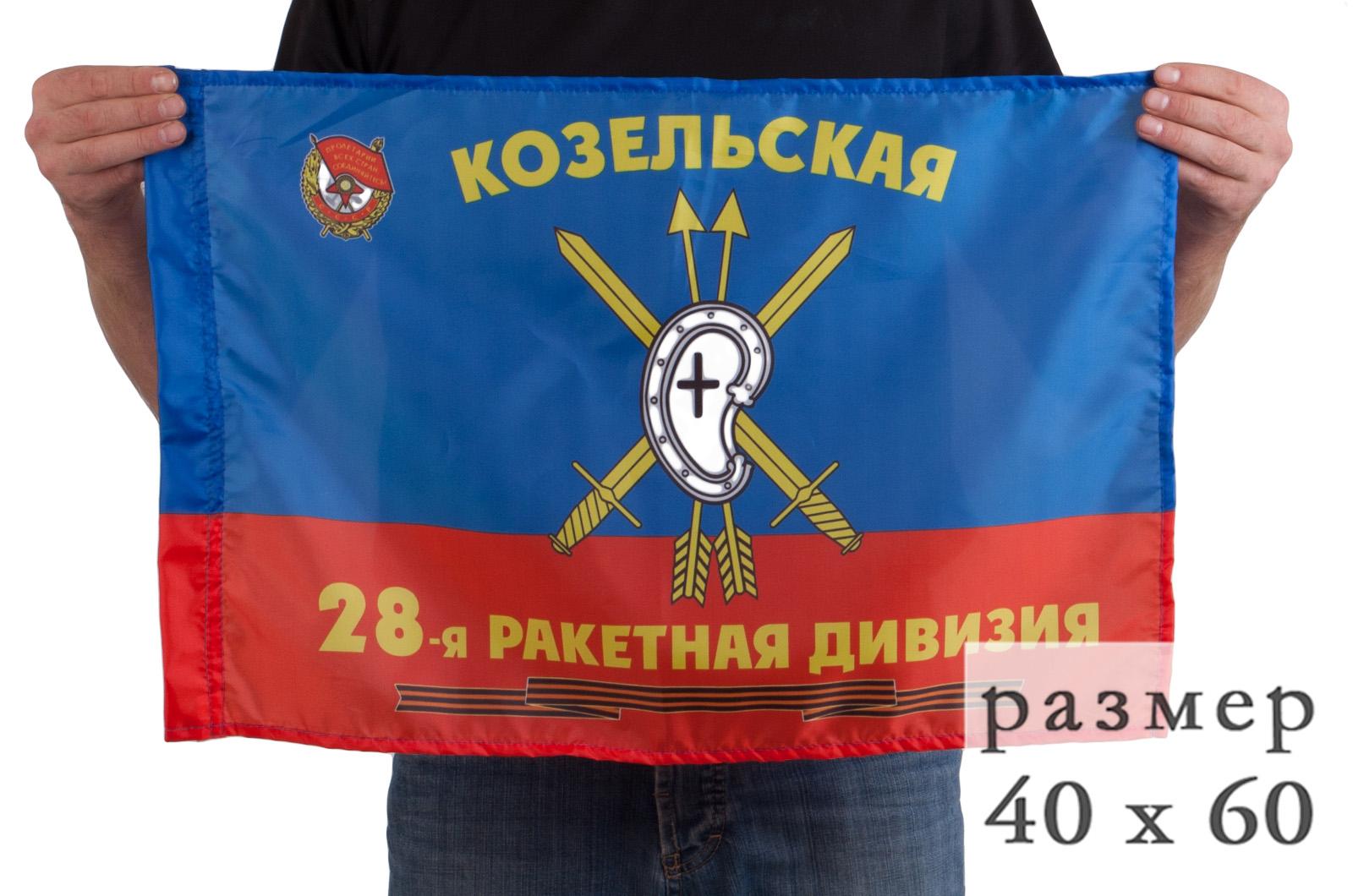 Флаг 28-ой дивизии РВСН