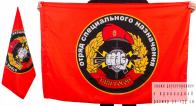 Флаг «30 отряд Спецназа ВВ Святогор»