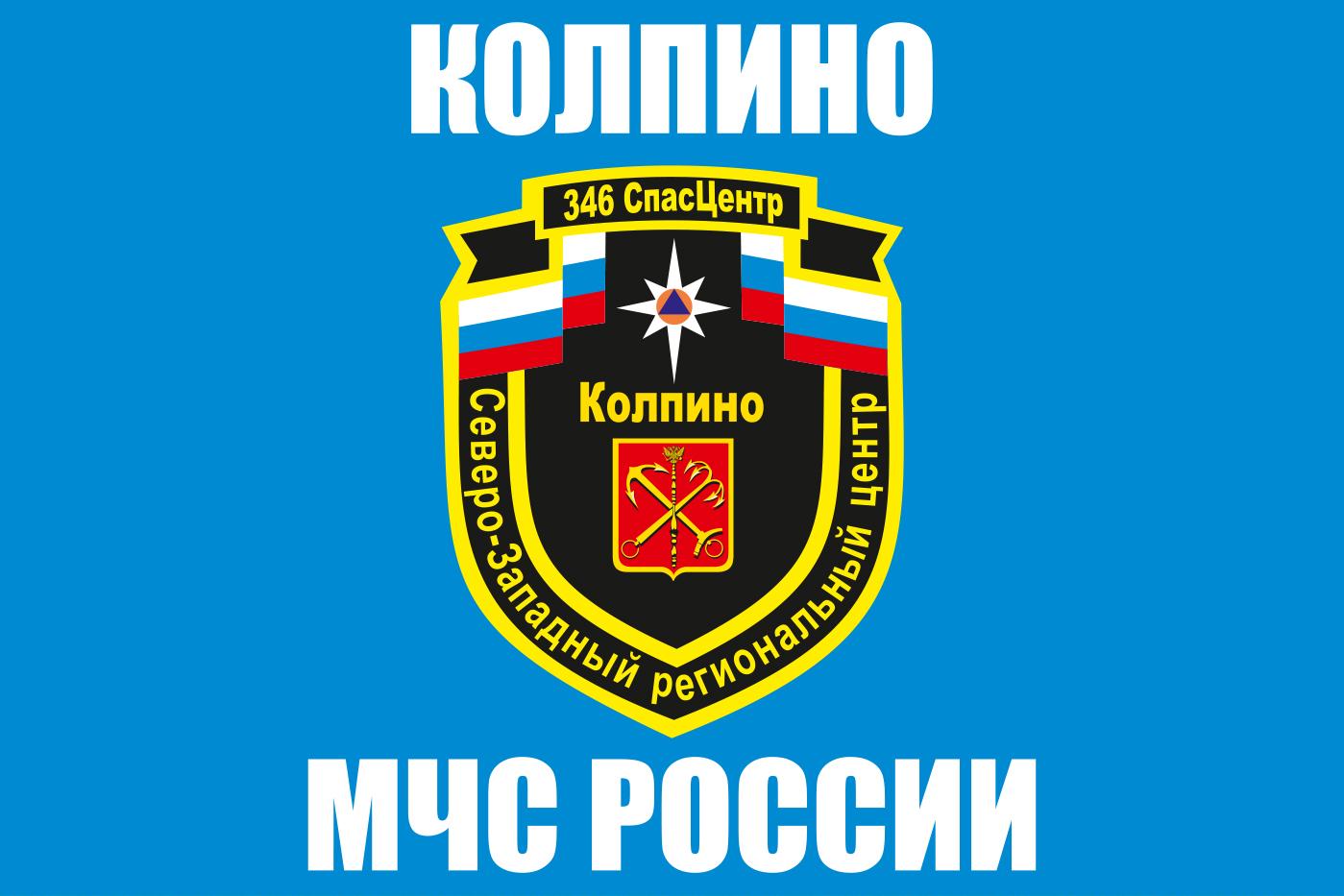 """Флаг """"346-й Невский спасательный центр МЧС"""""""