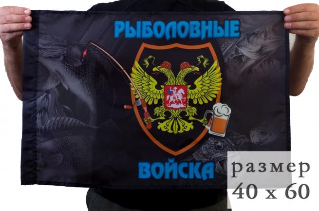 """Флаг 40x60 """"Рыболовные войска"""""""
