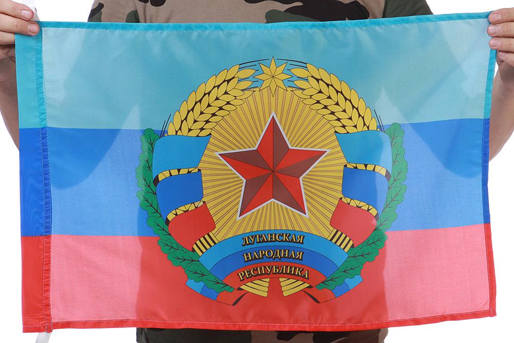 Флаг 40x60 см с гербом ЛНР