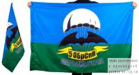Флаг «5 бригада спецназа Марьина Горка»