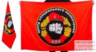 Флаг «604 ЦСН Спецназа ВВ»