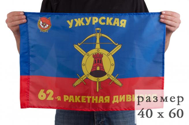Флаг 62-ой дивизии РВСН
