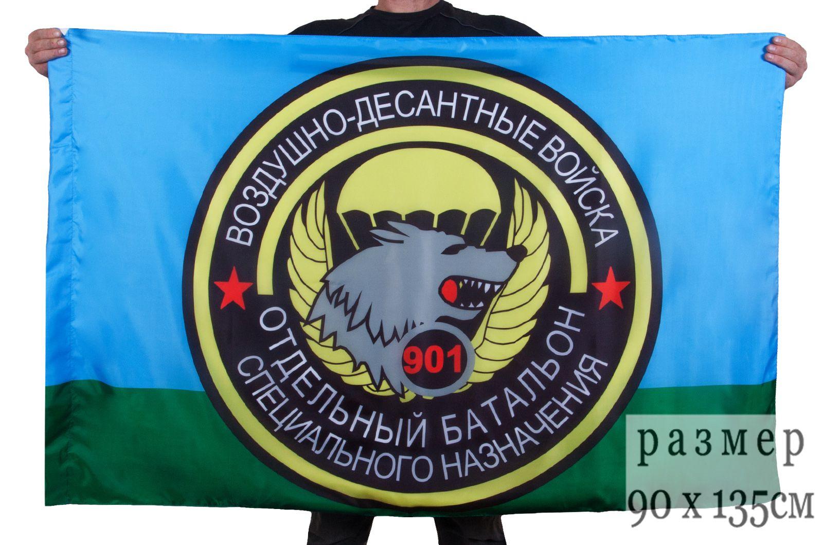 Флаг «901 ОБСпН ВДВ»