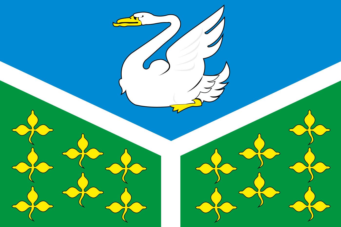 Флаг Ачита