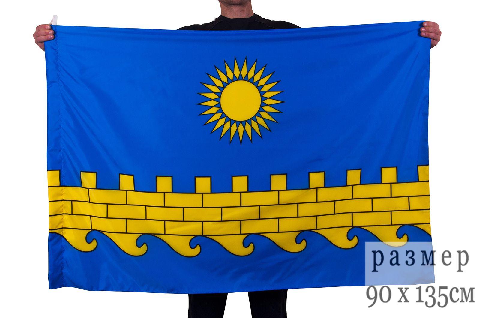 Флаг Анапы
