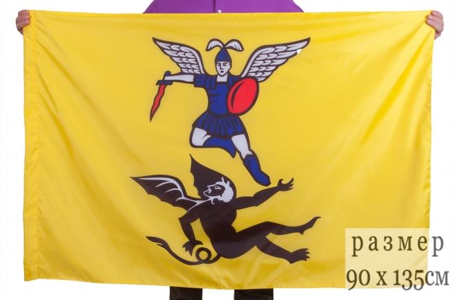 Флаг Архангельска   Купить флаги в Архангельске